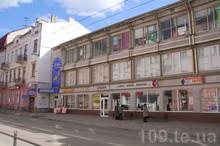 Фасад Інтернет-магазин