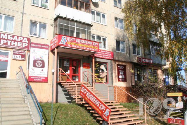 Центр відновлення зору Тернопіль cc1f62610f325