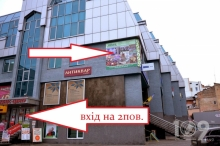 Фасад Весільна агенція Аллюр 99d9ea519c9a9