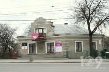 Фасад Весільне агенство