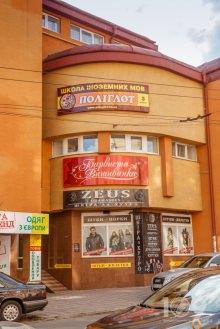 Додаткова освіта Тернопільської області 38944962555b1
