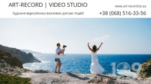 ����� ART-RECORD | VIDEO PRODUCTION, ��������