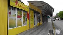 Фасад Магазин дитячих товарів і домашнього текстилю R.V.Goldis. 4192d04f8852b