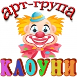 Логотип Арт-група
