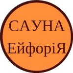 Логотип Cауна на дровах Ейфорія 53a2ab6ccbd67