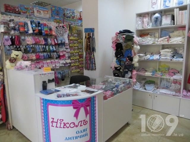 Магазин дитячого одягу Ніколь Тернопіль 8f37ac8e42793