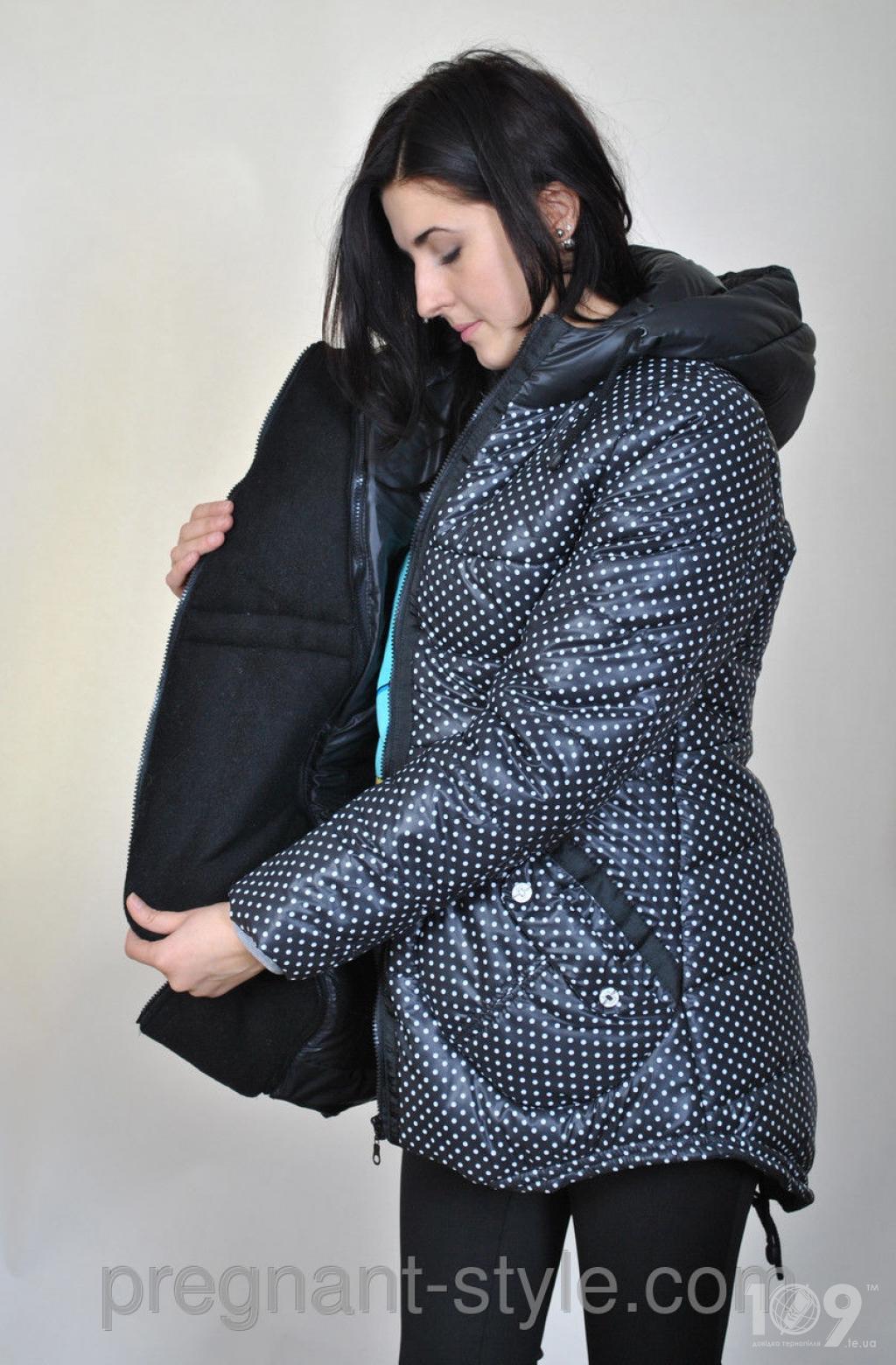 Магазин одягу для вагітних Dianora Тернопіль cf66ef0c5e0f5