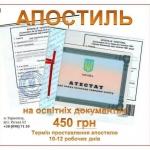 Бюро перекладів